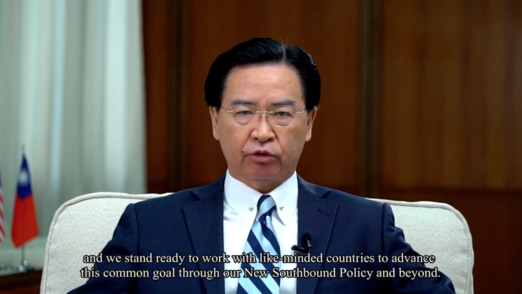 Foreign Minister Joseph Wu (Screen capture of MOFA's Youtube video)
