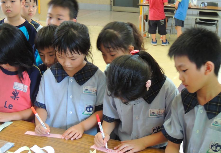嘉義縣新住民學習中心即將舉辦說故事及朗讀大賽(照片來源:福樂國小)