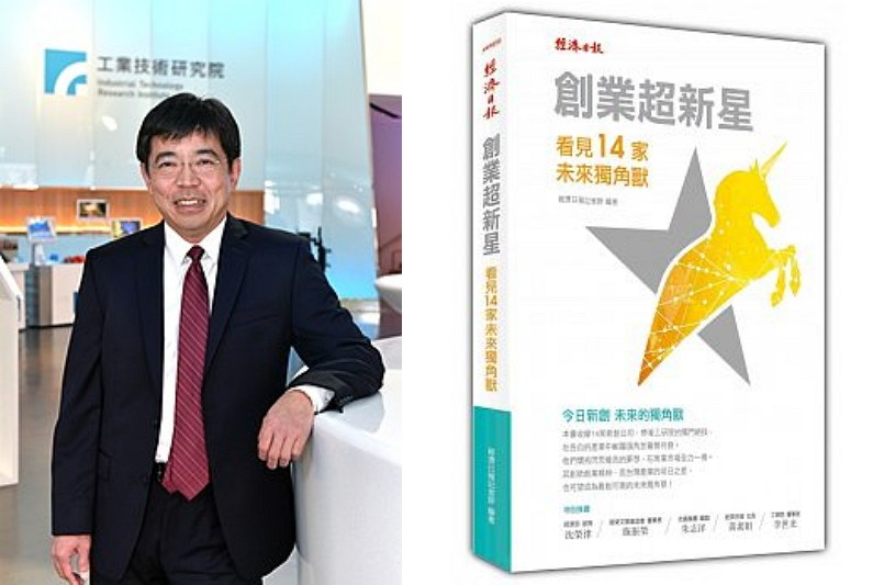 ITRI President Edwin Liu (left) at new book launch (Image/wikipedia and Books.com)