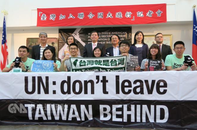 由台灣青年組成的社團Keep Taiwan Free宣布,22日將在曼哈頓舉行台灣加入聯合國年度遊行,並舉辦講座、藝術展等系列活動。中央社