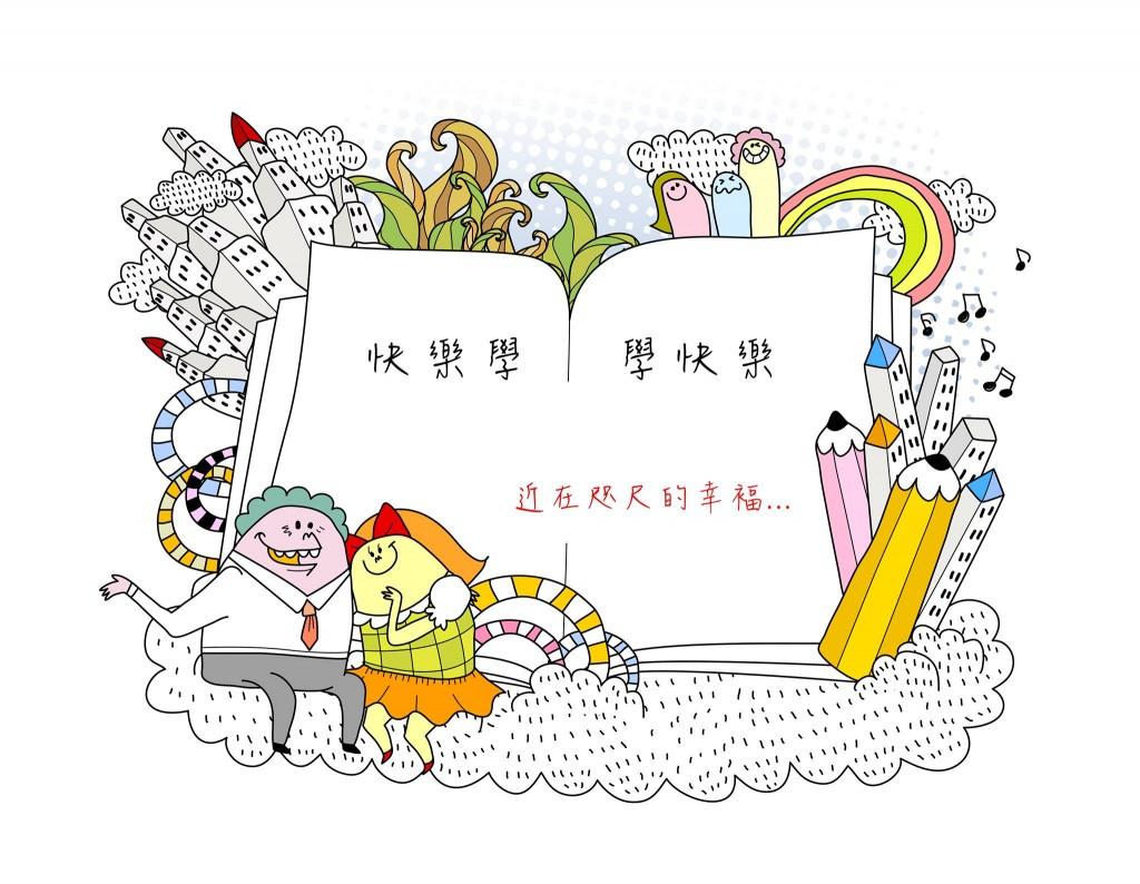 (圖/翻攝自 高雄心理健康月 臉書)
