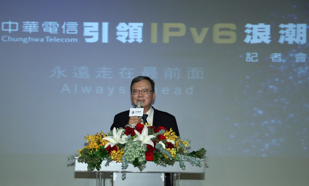中華電信董事長鄭優表示中華電信將扮演數位經濟的發動機,持續帶動台灣ipv6成長 (中華電信提供)