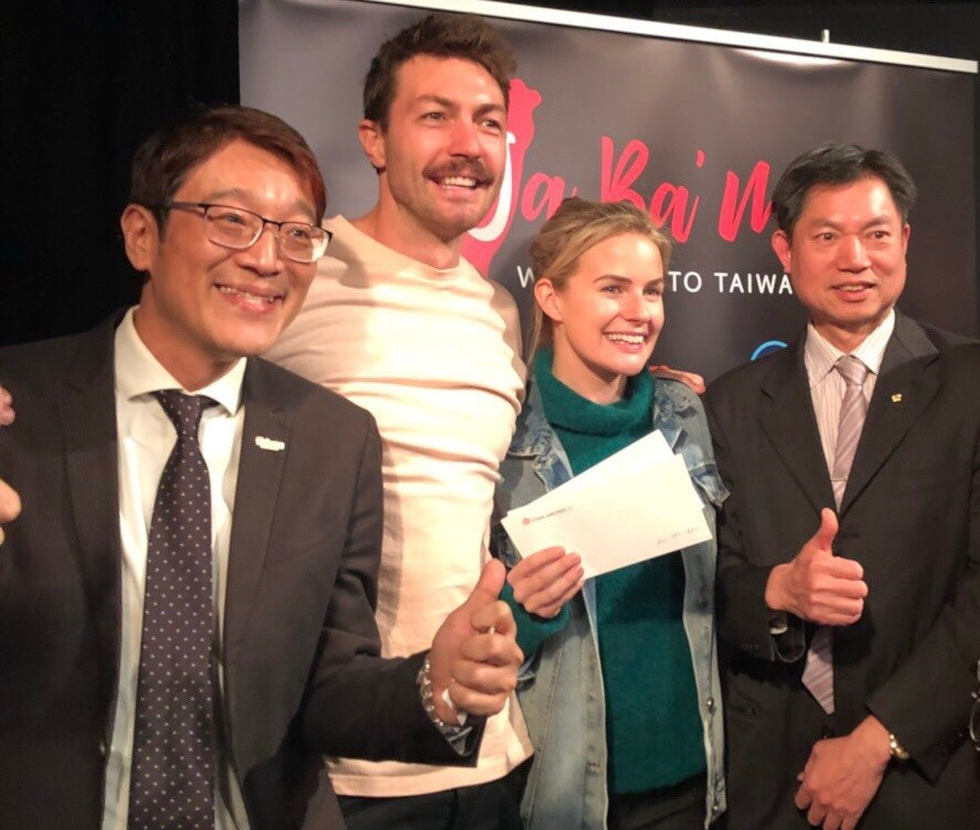 Famous New Zealand couple Art Green and Matilda Rice will fly to Taiwan with free ticket to promote tourism in Taiwan.