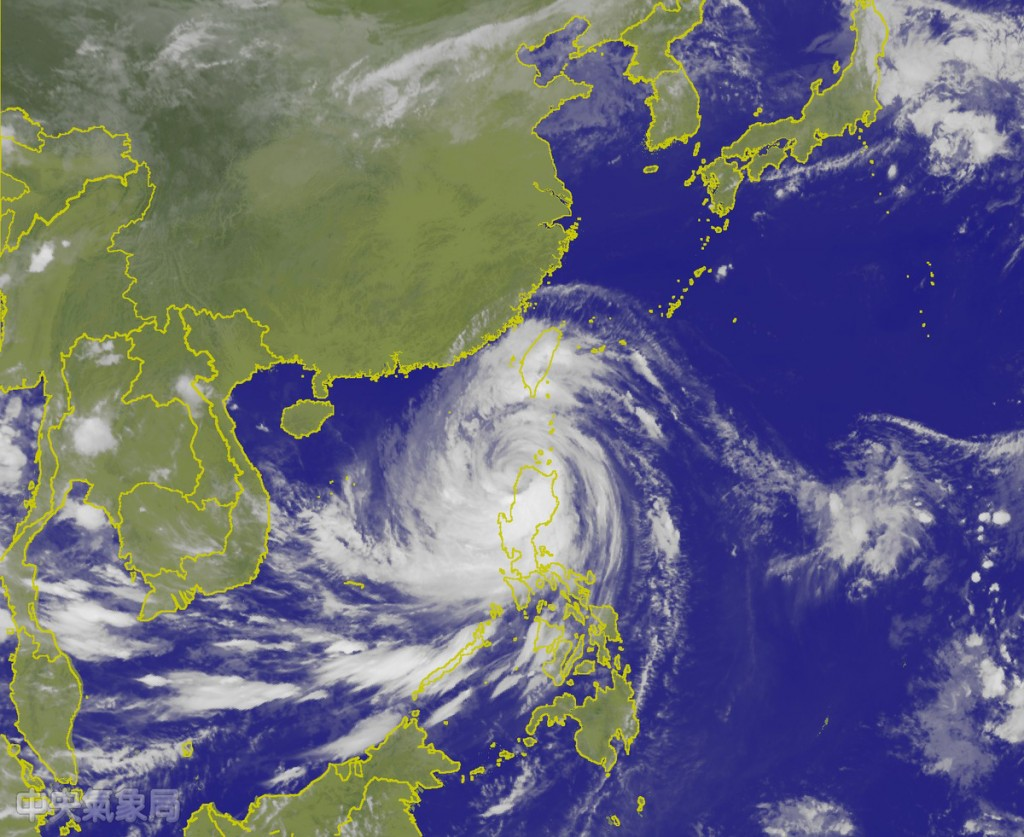 Super Typhoon Mangkhut's position at 10.00 a.m. on Sept. 15. (CWB)
