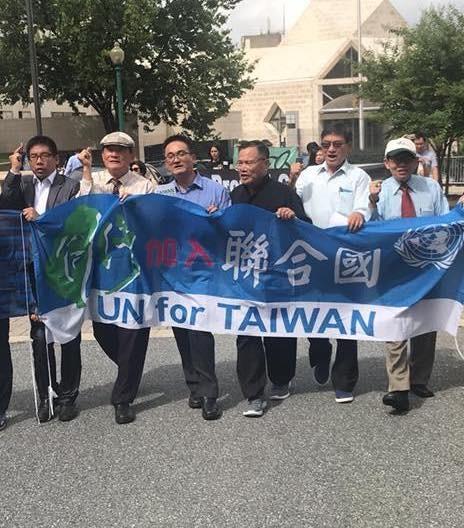(照片翻攝自臺灣聯合國協進會臉書專頁)