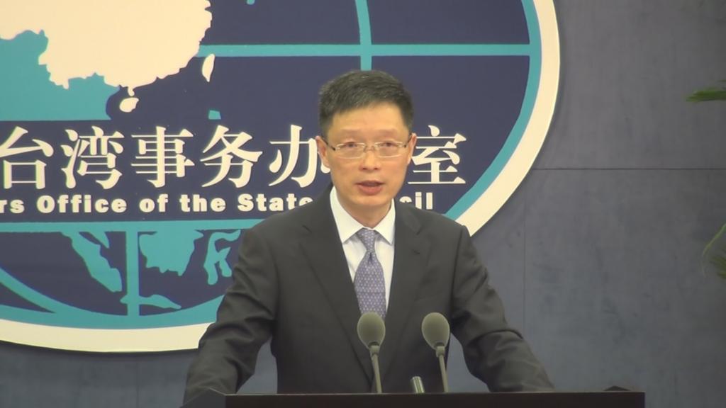 China's Taiwan Affairs Office spokesman An Fengshan