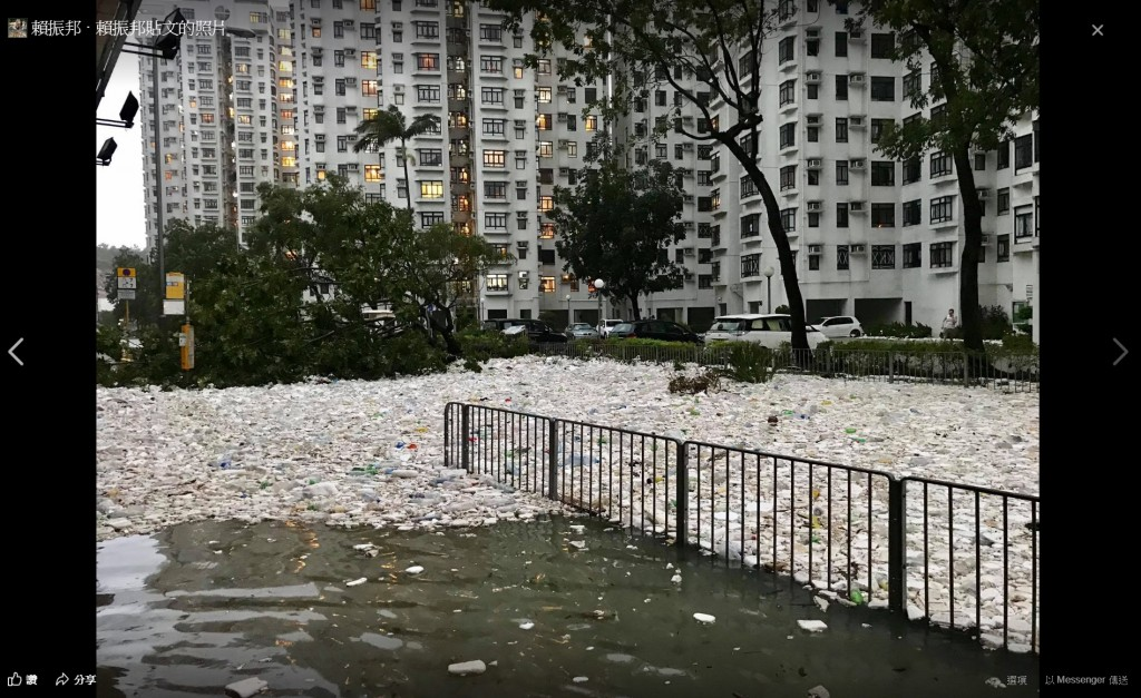 照片轉載自「香港突發事故報料區」之賴振邦貼文。