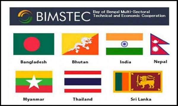 BIMSTEC: India's regional economic integr    | Taiwan News
