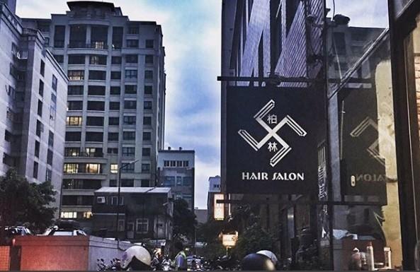 """Nazi"" swastika-like logo. (Photo from Berlin Hair Salon Instagram)"