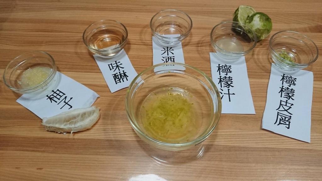 長庚營養師利用中秋節當季盛產的柚子教大家自製「柚子低鹽烤肉沾醬」。(長庚醫院提供)