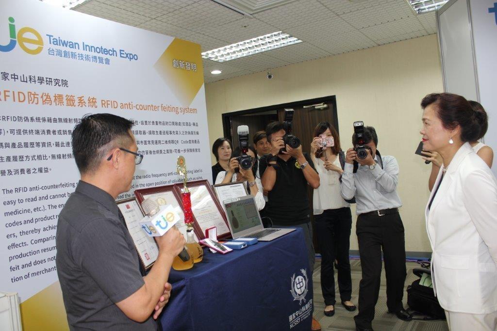 台灣創新技術博覽會 微軟、亞馬遜等國際大廠共襄盛舉