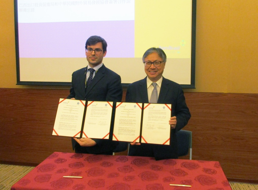 ApexBrasil and TAITRA sign MOU to support Taiwanese investment in Brazil solar