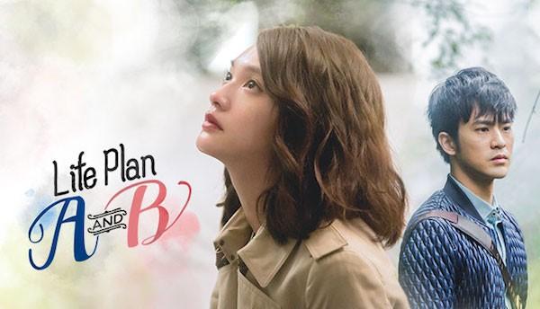 Taiwan's Top 10 TV shows | Taiwan News