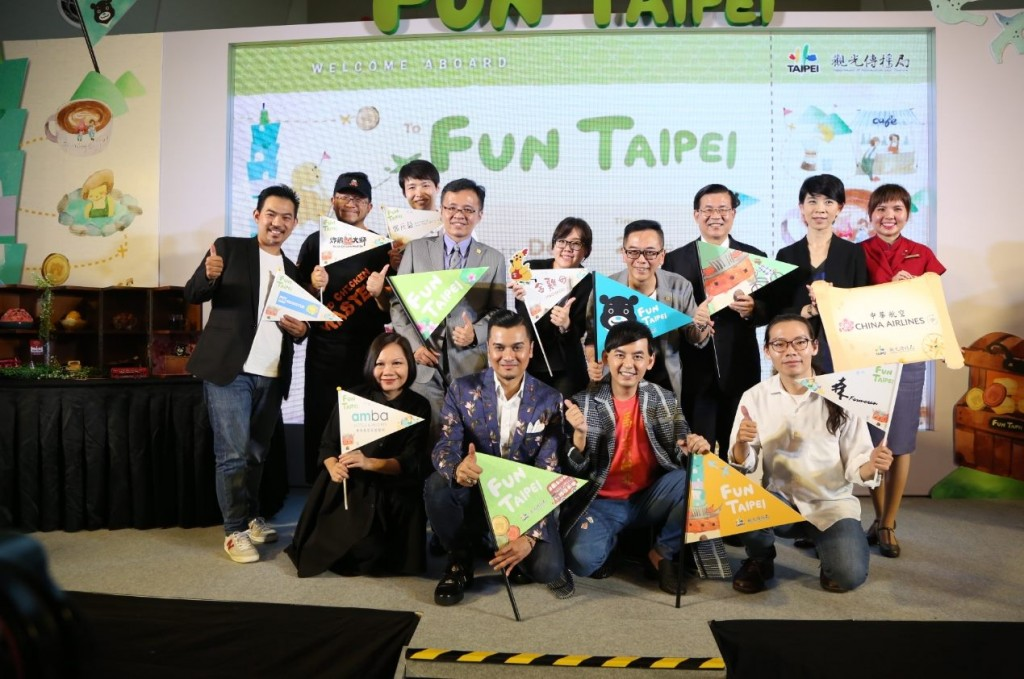 觀傳局專門委員沈永華與華航總經理魯淑慧、臺北產業代表、法斯力及黃子佼到馬來西亞吉隆坡宣布多項優惠產品,歡迎大家一起FunTaipei (台