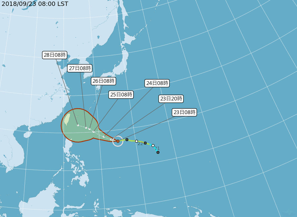 Trami upgraded to typhoon, could affect Taiwan | Society