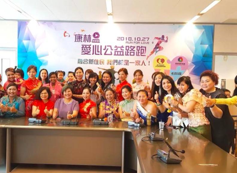 以新住民為題的路跑活動將在10月27開跑(照片來源:臺中市新移民女性家庭關懷協會)
