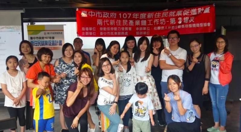 台中市政府勞工局致力支持新住民朋友求職就業(照片來源:台中市就業服務處)