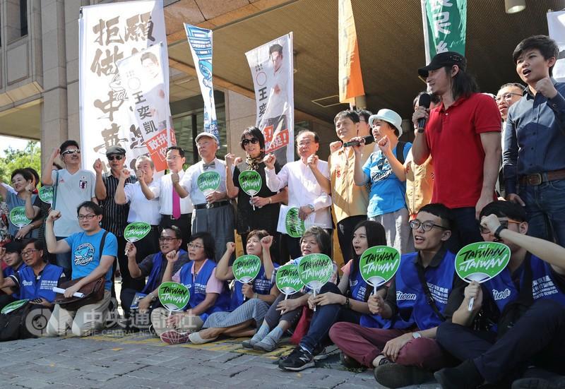 東奧正名公投9月3日上午遞交逾52萬份連署書到中選會,後排左7為提案領銜人紀政。中央社