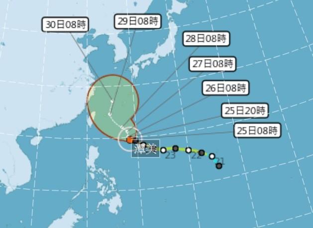 潭美颱風直接侵台機率降低 北部、東半部不可掉以輕心