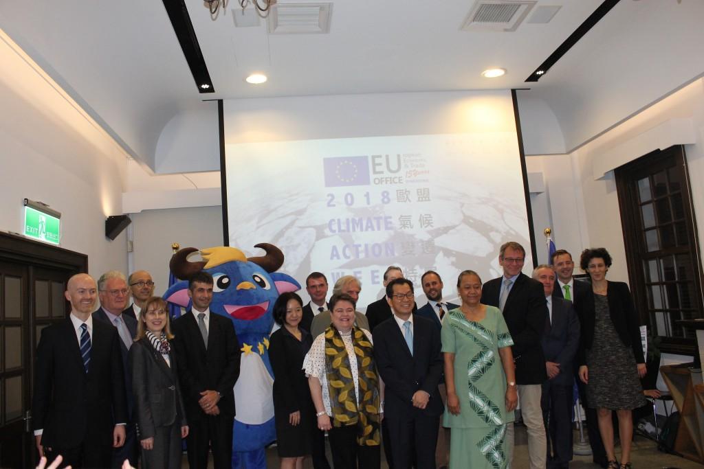 「2018歐盟氣候變遷行動週」,歐洲經貿辦事處馬澤璉處長和貴賓合影。