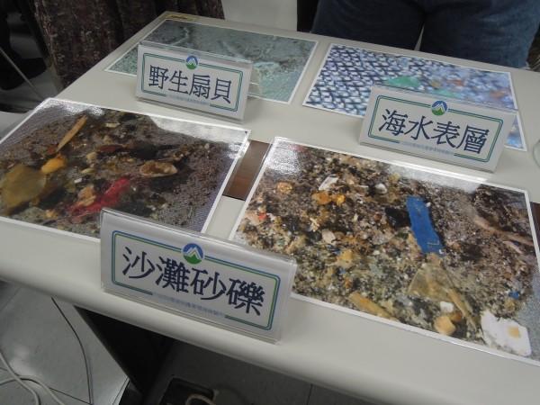 44% of Taiwan's tap water has microplastics: EPA