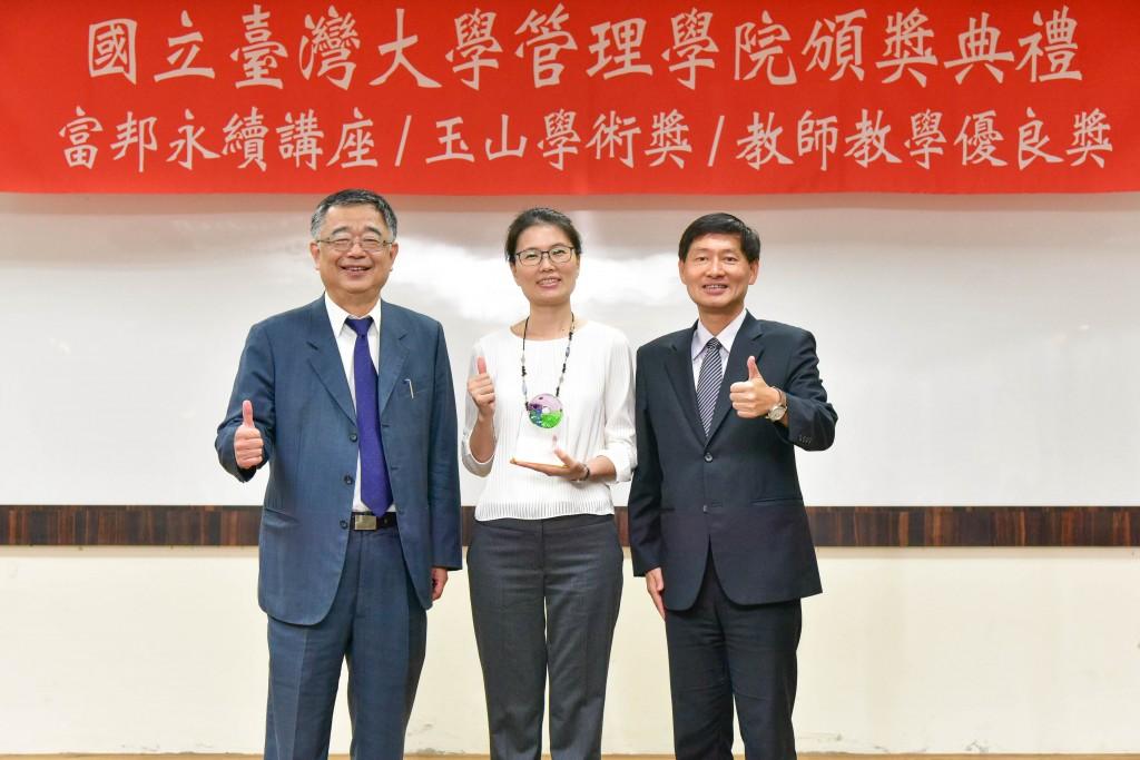 「富邦永續講座」頒獎典禮。(照片由富邦提供)