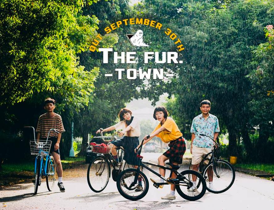 《The Fur.》的音樂,帶給人夏日騎著單車冒險的輕鬆氛圍(照片來源:The Fur.)