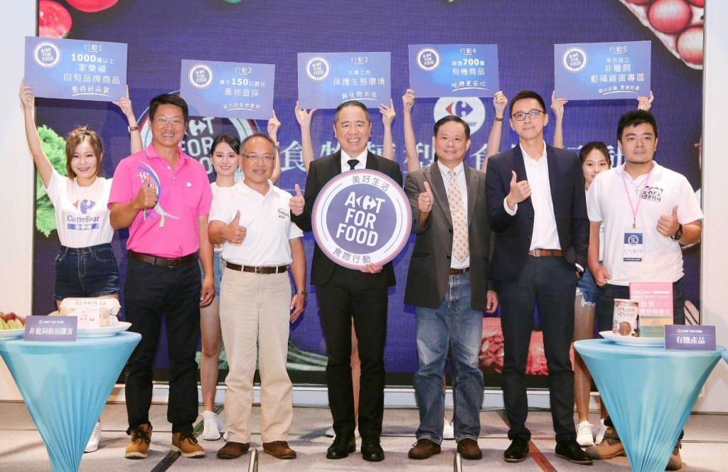 "Carrefour Taiwan is launching ""Act For Food"" (photo courtesy of Carrefour)"