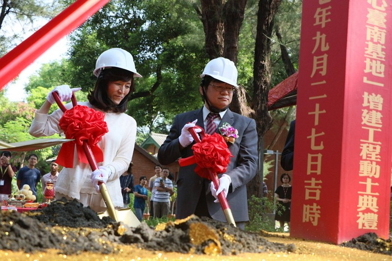 Ground-breaking ceremony held for new nanochip research branch in Tainan (Photo by National Cheng Kung University)