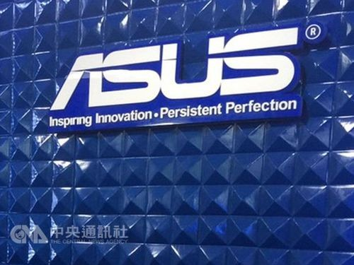 ASUS denies reports of massive layoffs.