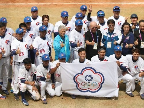Taiwan baseball team during 2018 Asian Games.