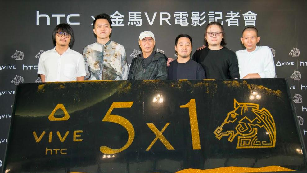 金馬攜手HTC製作《5x1》系列VR科技電影,左起:陳勝吉、曾威量、侯孝賢、李中、邱陽、趙德胤(照片來源:金馬)