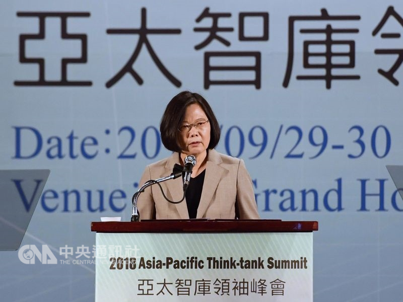 President Tsai speaking at the Asia-Pacific Think-tank Summit in Taipei Saturday.