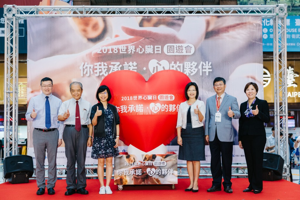 國健署與心臟基金會於今(29)日下午在台北車站舉辦「你我承諾 心的夥伴」園遊會,歡迎民眾一起來護心。(國健署提供)