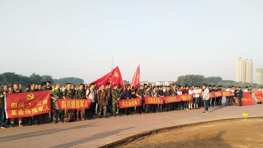 Veterans protesting on the bank of the Luohe River in China's central Henan Province, early June, 2018 (Chinese media)
