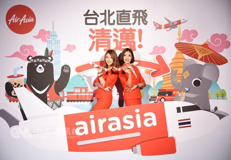 AirAsia台北飛清邁首航(圖/中央社)