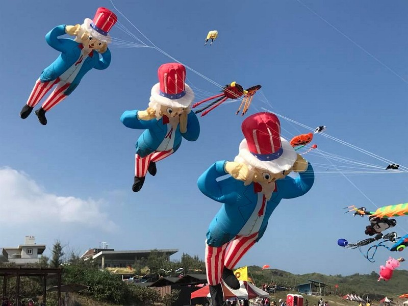 2018 New Taipei City North Coast International Kite Festival (Photo by its FB)
