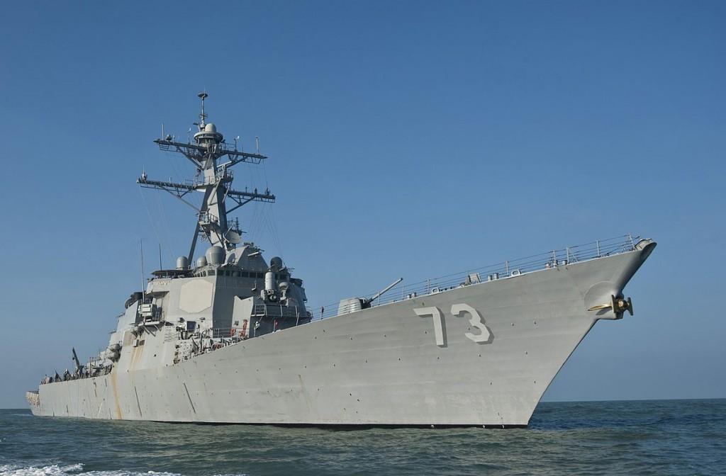 US Navy Destroyer USS Decatur