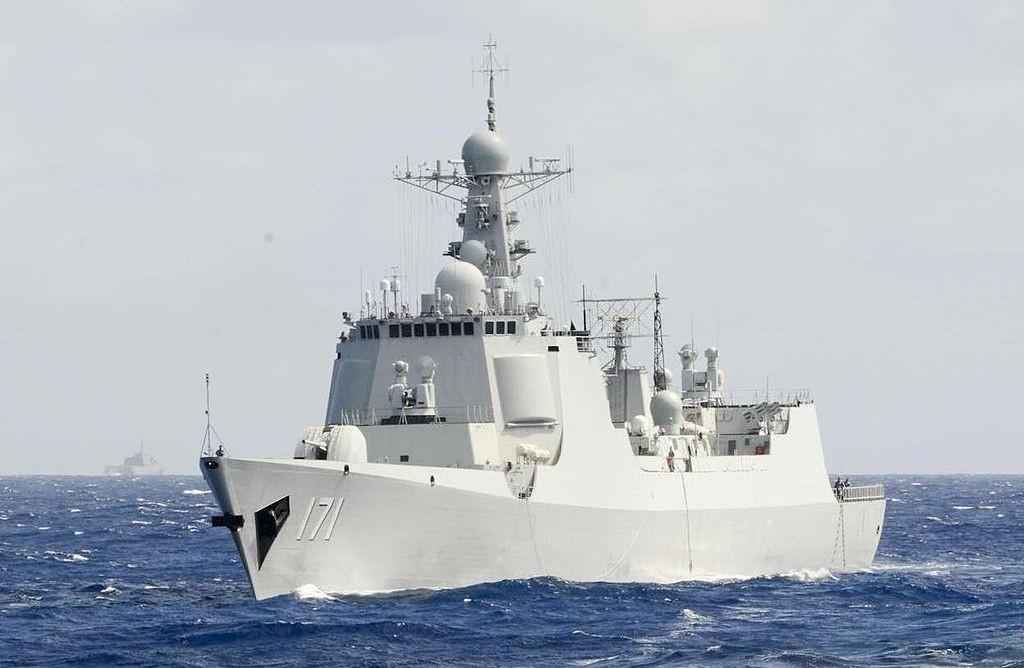 A PLAN Luyang class Destroyer