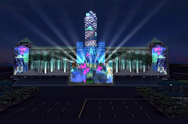 A screenshot of the light show clip (Image/FB 總統府發言人)