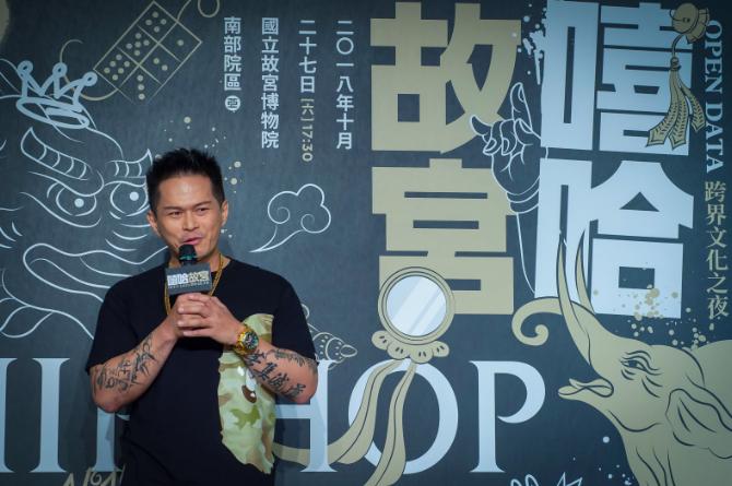 「嘻哈故宮」跨界邀請藝術家舉辦時尚走秀活動(圖/文化總會)