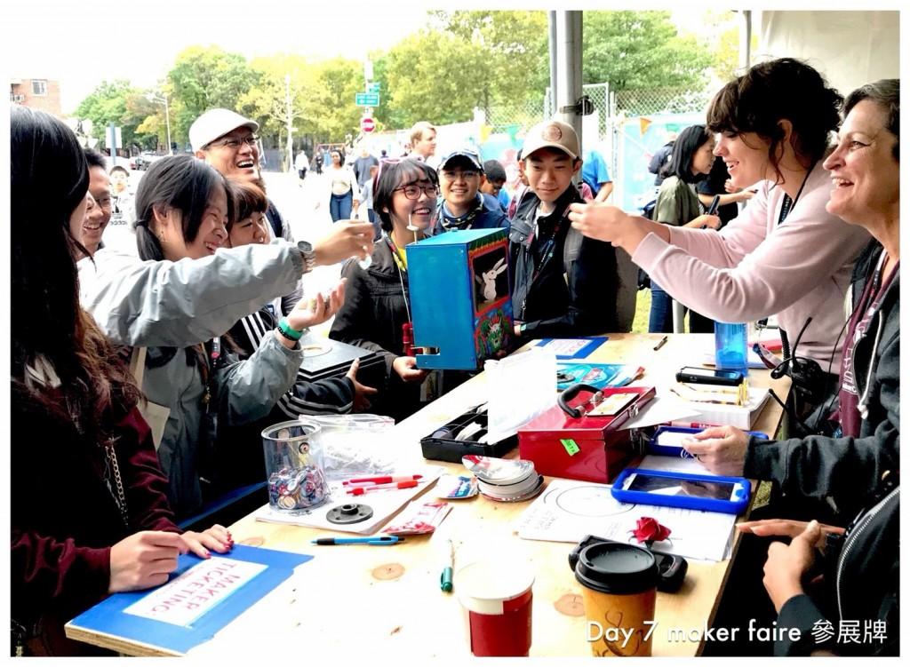 新北市國際創客交流  學生背包客闖美東介紹臺灣創客作品