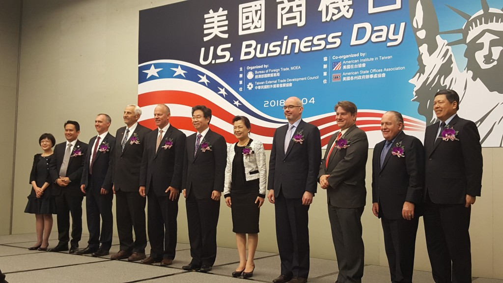 Taiwan and U.S. officials at opening of U.S. Business Day