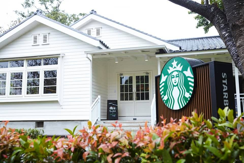 The front of the Grass Mountain store (Image courtesy of Starbucks Facebook page)