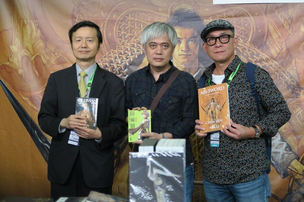 Chang Sheng participating in New York Comic Con for the first time