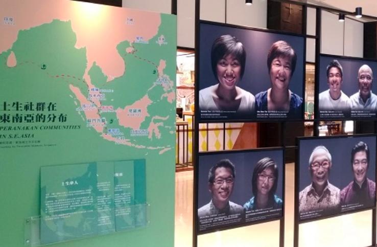 故宮南院自即日起舉辦「2018故宮亞洲藝術節-新加坡月」展覽(圖/故宮)