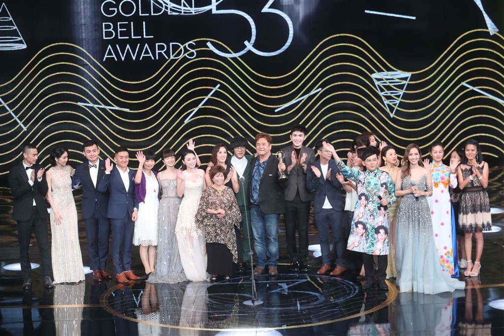 Winners take the stage at the 53rd annual Golden Bell Awards