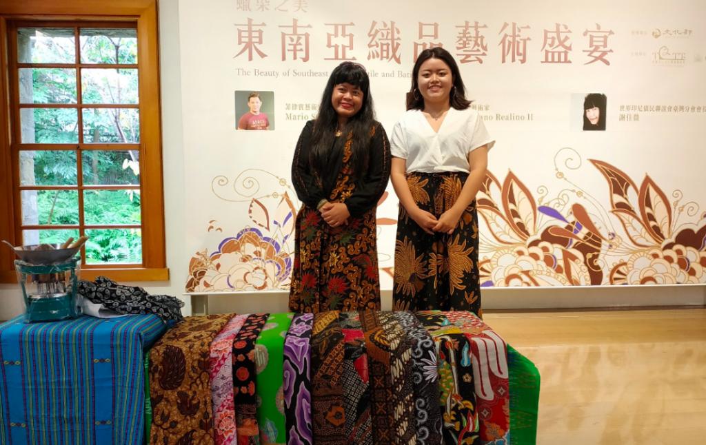 《蠟染之美-東南亞織品藝術盛宴》論壇已於台博館結束(圖/新住民新聞網)