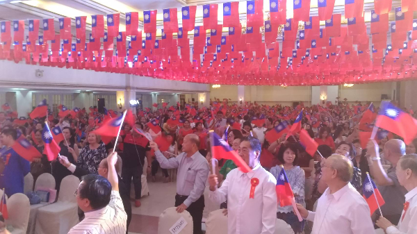 Overseas Taiwanese celebrate Double Ten Day in Davao City Philippines