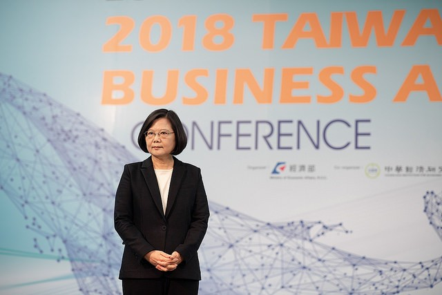 President Tsai Ing-wen says on Oct. 8 her administration will seek to make Taiwan the best place for global investors (Photo courtesy of the President...